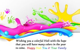 Happy Holi 2017 Wishes For Frineds and Family
