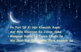 Happy Birthday Hindi Shayari For Friends