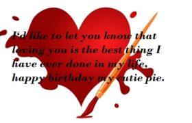 Birthday Wishes For Cutie Pie