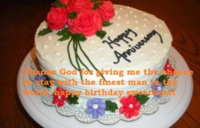 Marriage Anniversary Cute Cake For Husband