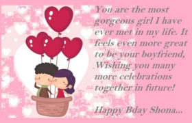Birthday Cute Wishes For My Shona