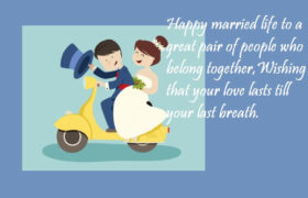 Wedding Greeting Cards For Close Friend