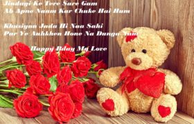 Birthday Love Wishes In Hindi For Girlfriend