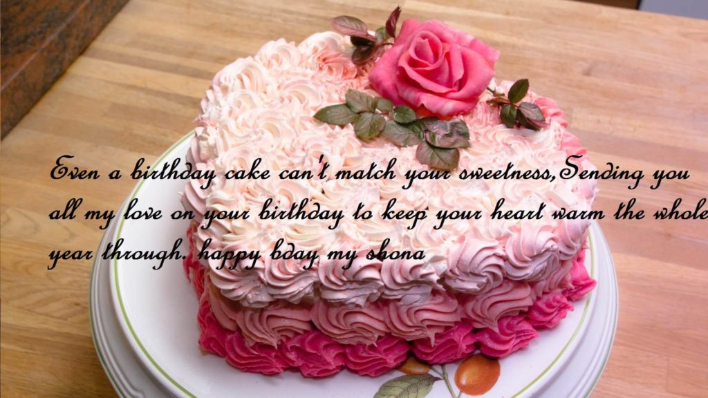 Cute Birthday Cake Wishes For Shona