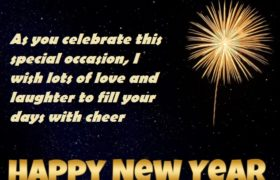 Happy New Year 2018 Messages Text SMS