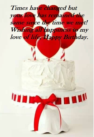 Bday Cake Wishes Message For Love