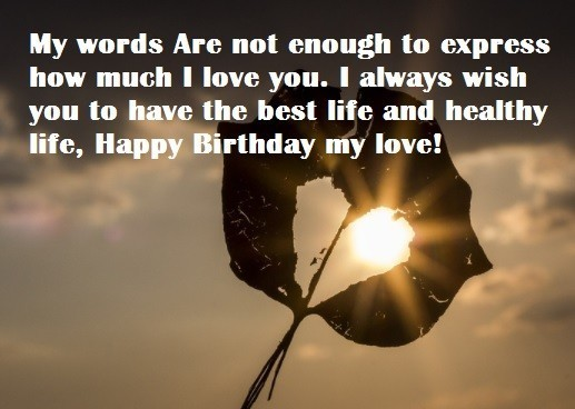 Birthday Message Wishes to Love