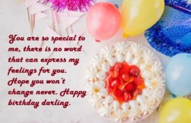 Happy Birthday Wishes Message For Husband