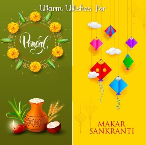 Happy Pongal 2018 Wishes Messages