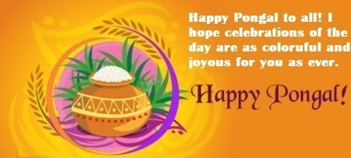 Pongal Best Wishes Sayings