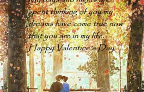 Happy Valentine Day Wishes For Wife