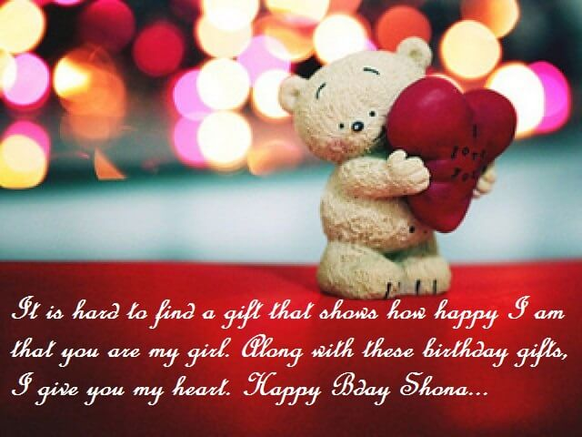 Brilliant Romantic Birthday Love Quotes For My Shona Best Wishes Personalised Birthday Cards Paralily Jamesorg